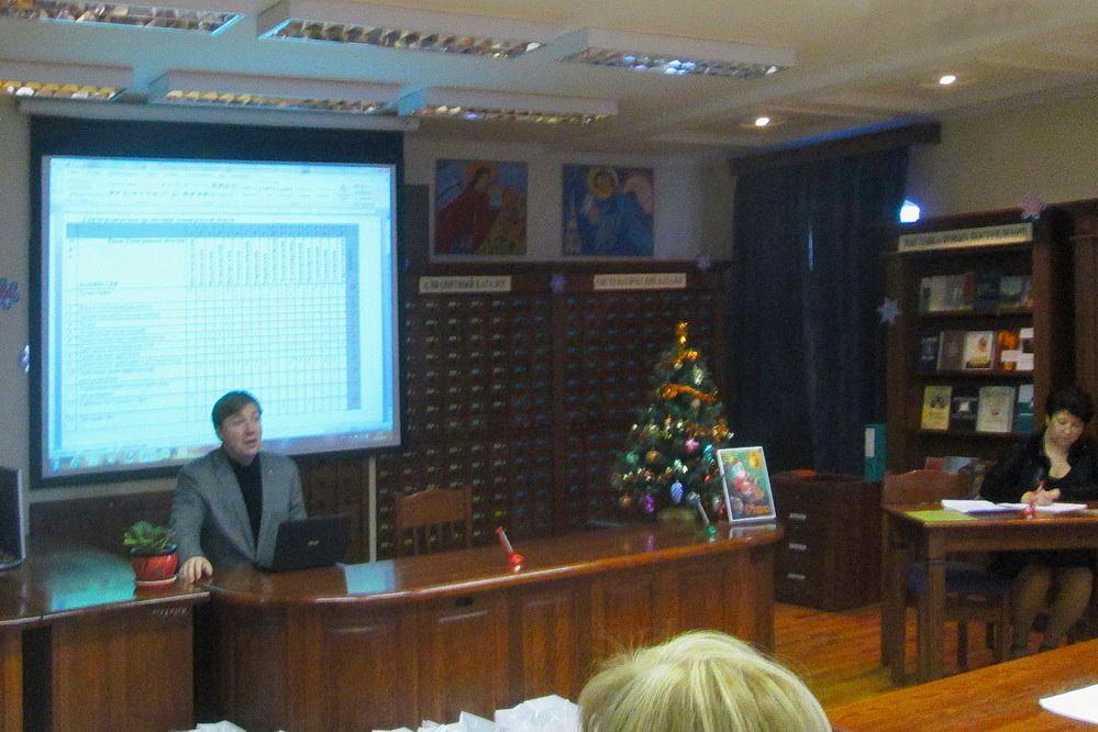 А.В. Гайдуков. Вступление на заседании экспертного совета Л.О., ГМИР, 24.12.2014