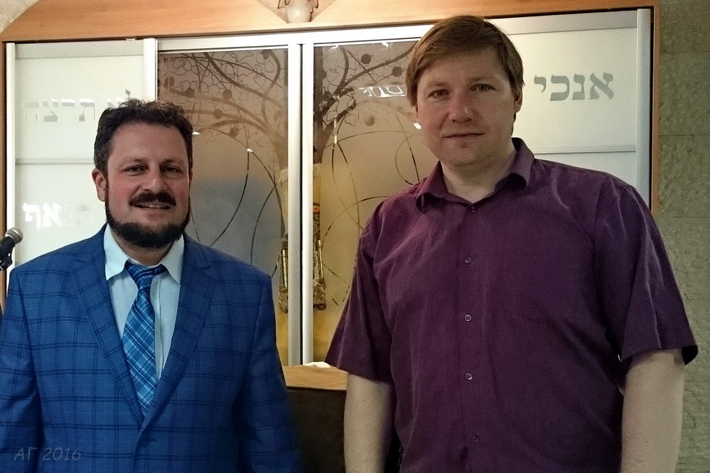 Бейт Симха, Минск, 28.05.2016