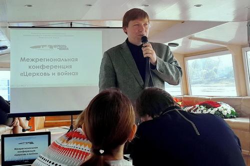 А.В. Гайдуков, доклад на Всероссийской конференции «Церковь и война», 18.09.2015