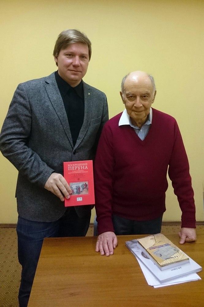 Алексей Гайдуков и Лев Клейн, 23.12.2015 РГПУ им. А.И.Герцена