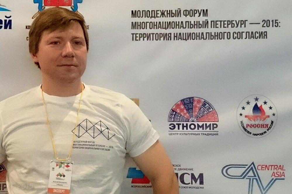 А.В. Гайдуков, Молодёжный форум, 19.09.2016
