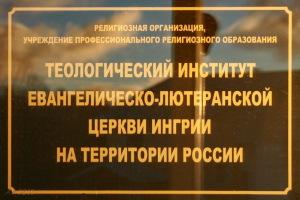 IMG_2024 Табл ТИЦИ, 05.12.2015 (2)_м