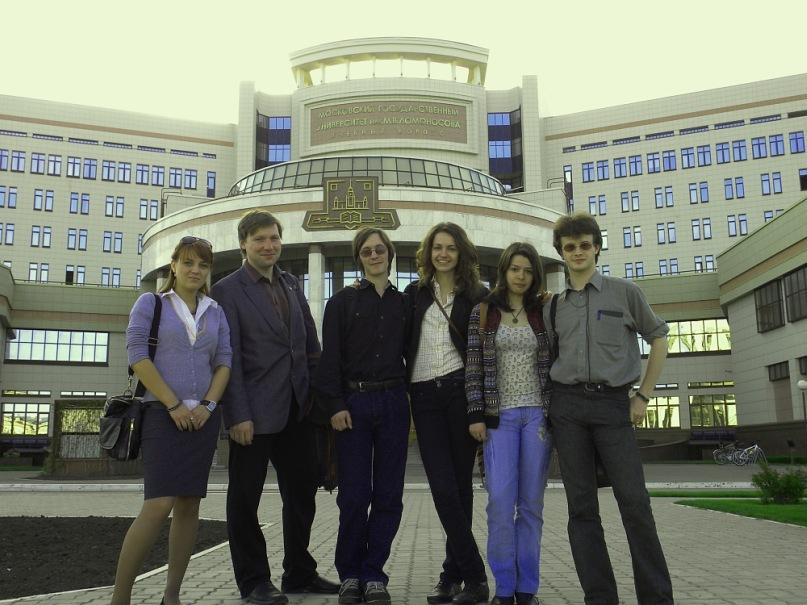 СНО религиоведения РГПУ им. А.И. Герцена в МГУ на религиоведческой конференции, мая 2011 г.