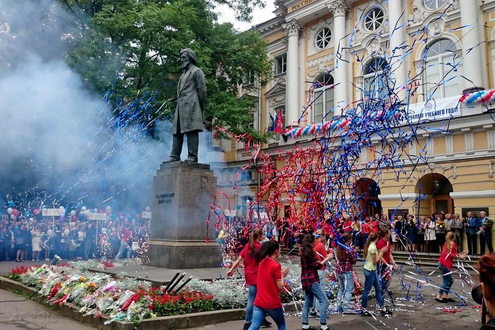 1 сентября 2016, РГПУ им. А.И. Герцена
