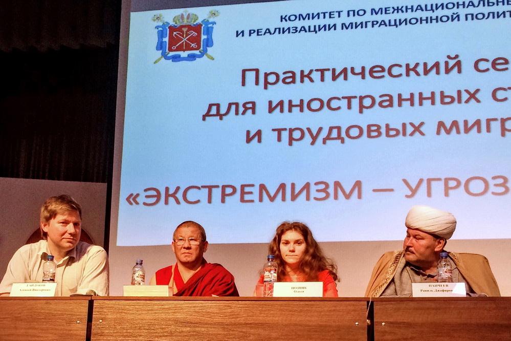 АГ , муфтий, антиэкстримизм, 31.05.2016 _03 _м
