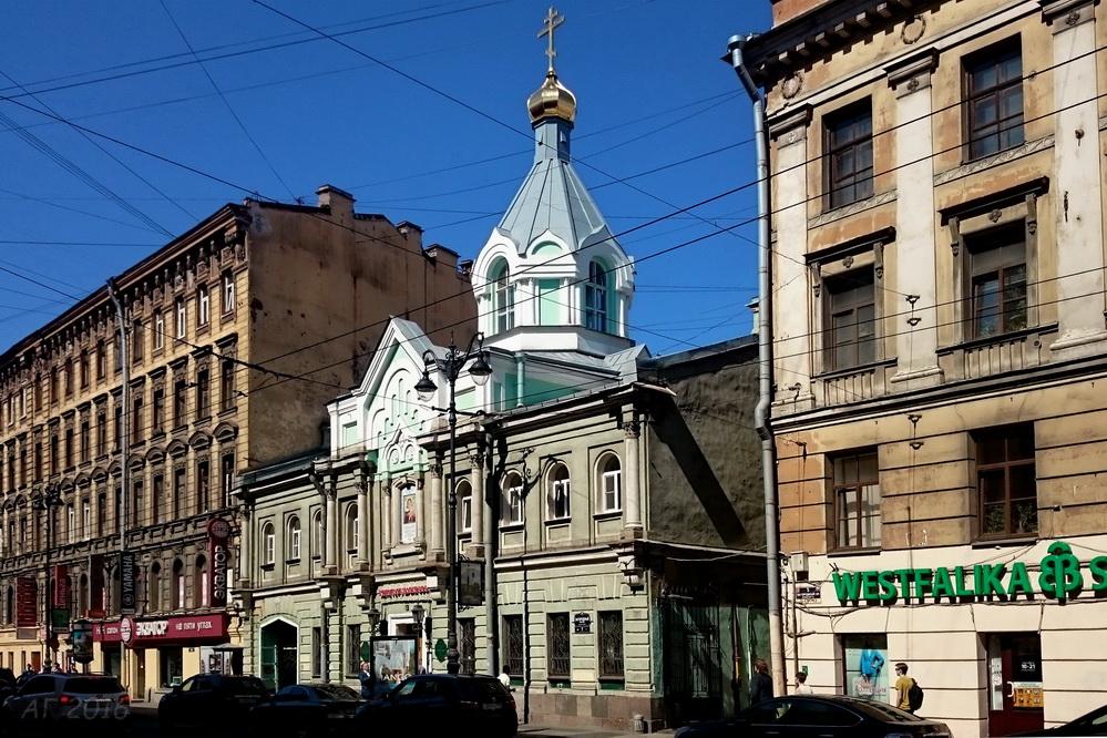 Подворье Коневского мужского монастыря 31.05.2016