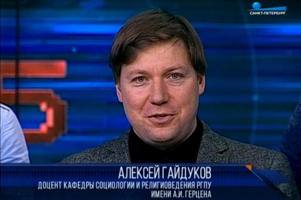 2016_12_20 Гайдуков тв 20.15