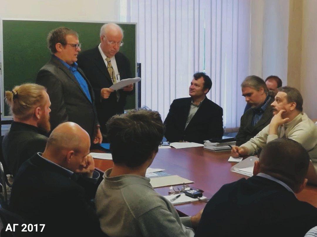 Конференция «Научное религиоведение: проблема источников и методов», РГПУ им. А.И. Герцена, 02.10.2017.