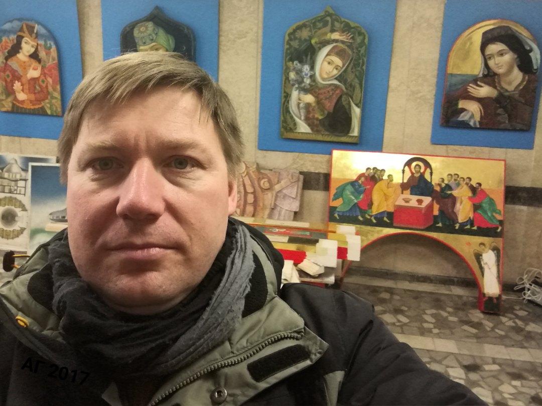 Храм всех религий, Казань, 12.11.2017