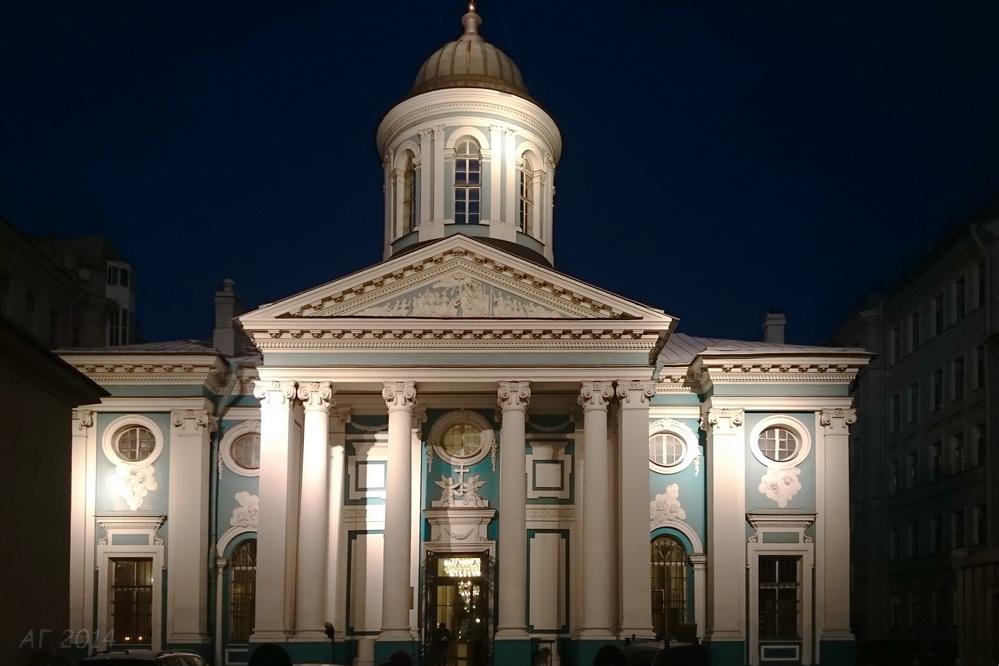 Церковь св. Екатерины Армянской апостольской церуви, СПб. 24.12. 2014