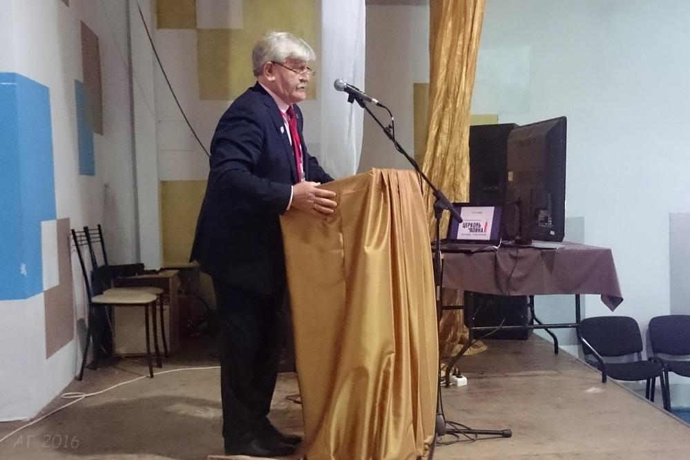 Москвин - Докладчик на конференции «Церковь и война», 22-23.09.2016
