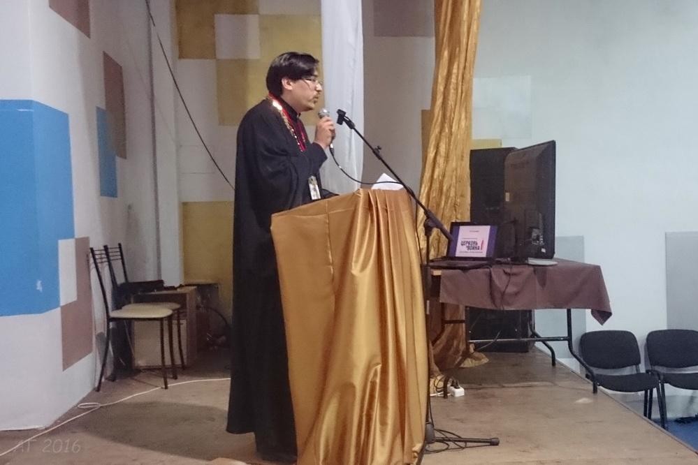 о. Роман Соколов - Докладчик на конференции «Церковь и война», 22-23.09.2016
