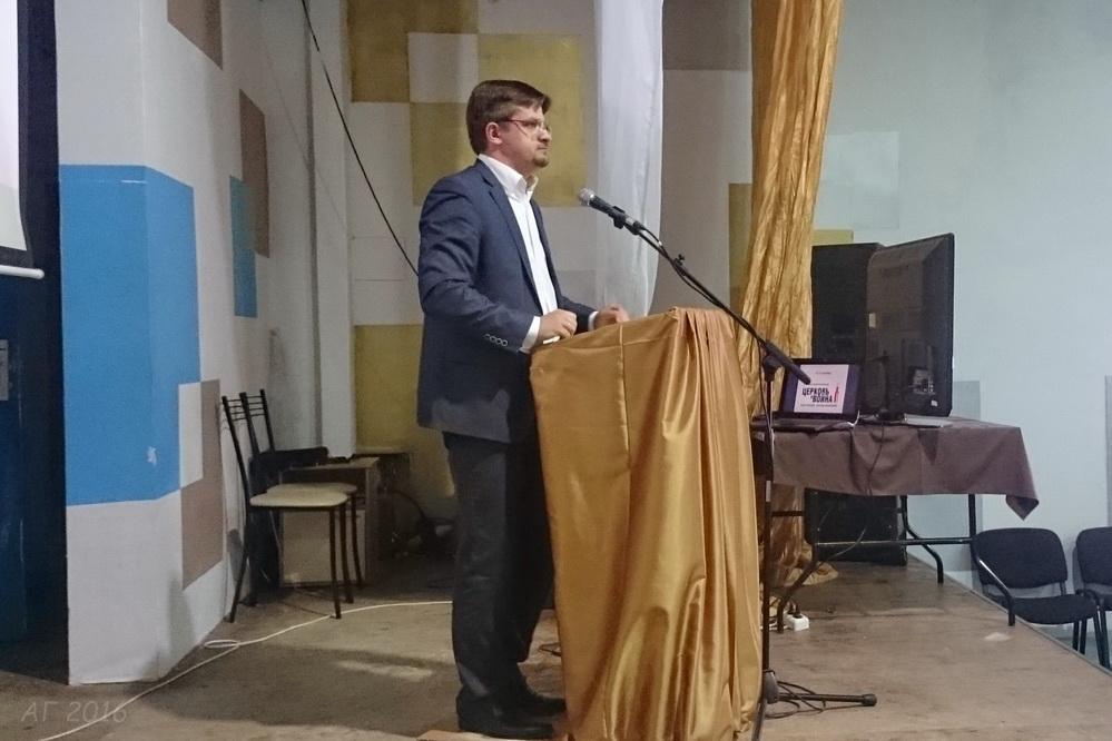 Карпук  - Докладчик на конференции «Церковь и война», 22-23.09.2016