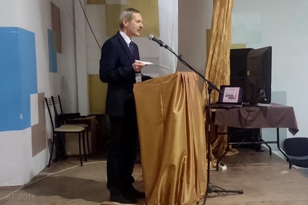 В. Шкаровский - Докладчик на конференции «Церковь и война», 22-23.09.2016
