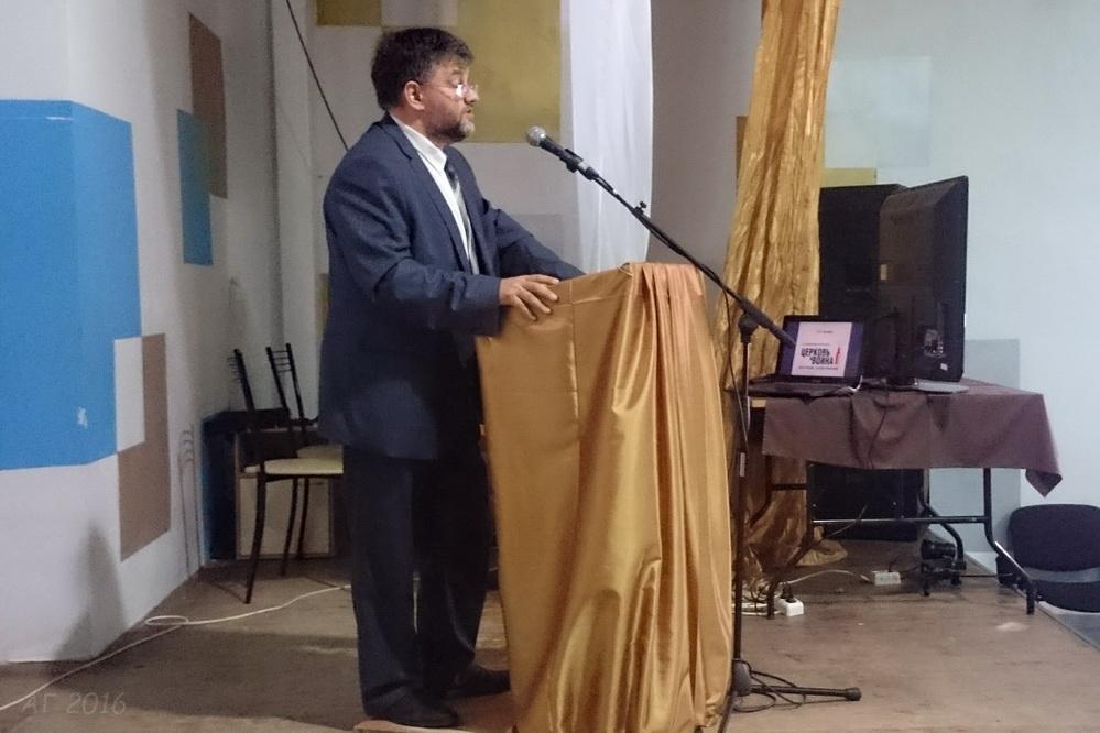 Докладчик на конференции «Церковь и война», 22-23.09.2016