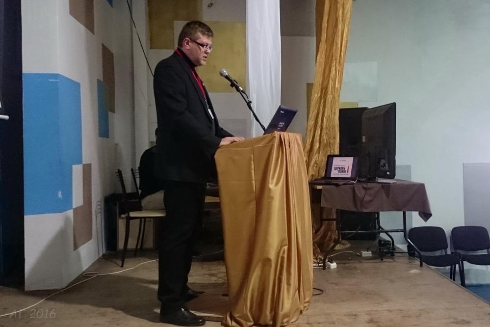 Кузьмин - Докладчик на конференции «Церковь и война», 22-23.09.2016