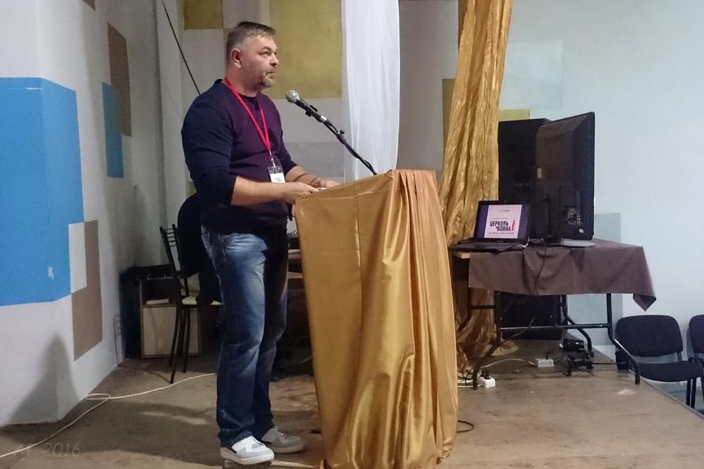 Смирнов - Докладчик на конференции «Церковь и война», 22-23.09.2016