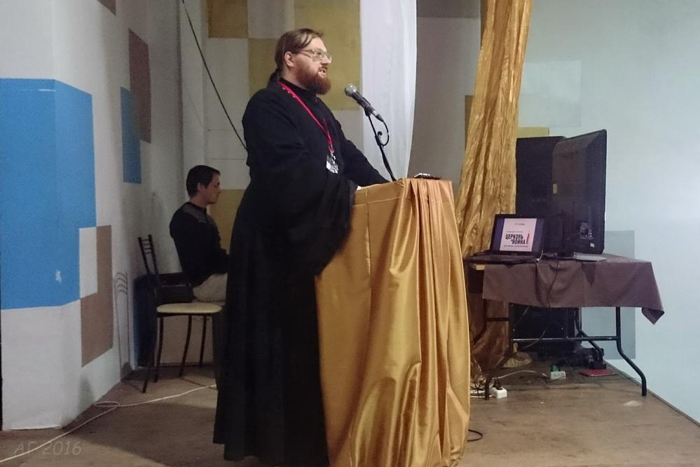 о. Герман - Докладчик на конференции «Церковь и война», 22-23.09.2016