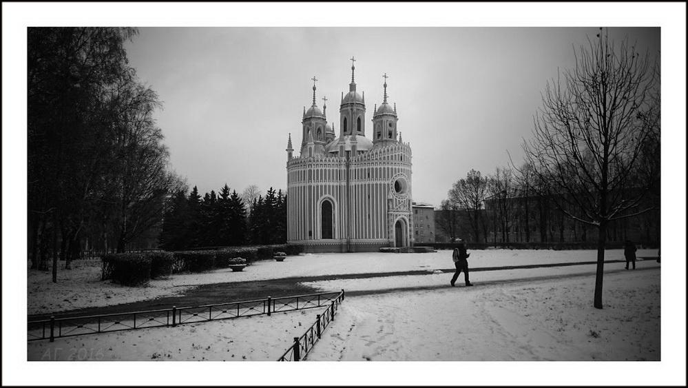 Чесменская церковь, 03.11.2016