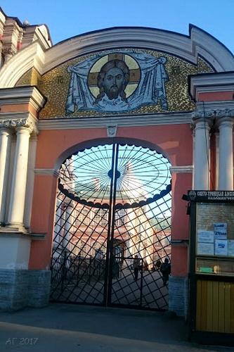 Врата, Александро-Невская лавра, 23.03.2017