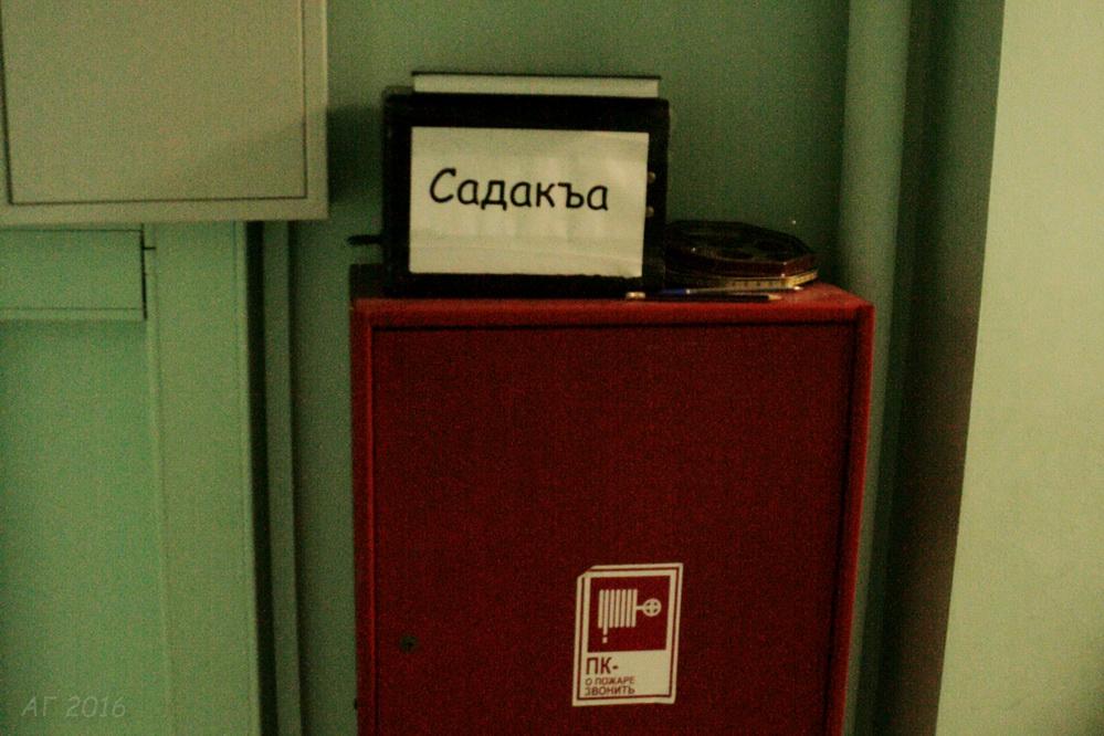 Дагестанский укльтурный центр в Петербурге, 07.03.2016