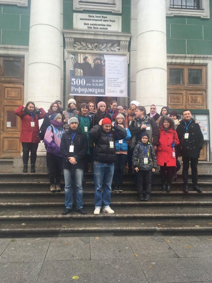 Студенты у лютеранской церкви св. Марии (ЕЛЦИ), 29.10.2017. Экскурсия по храмам Невского проспекта, #кодпетербуржца