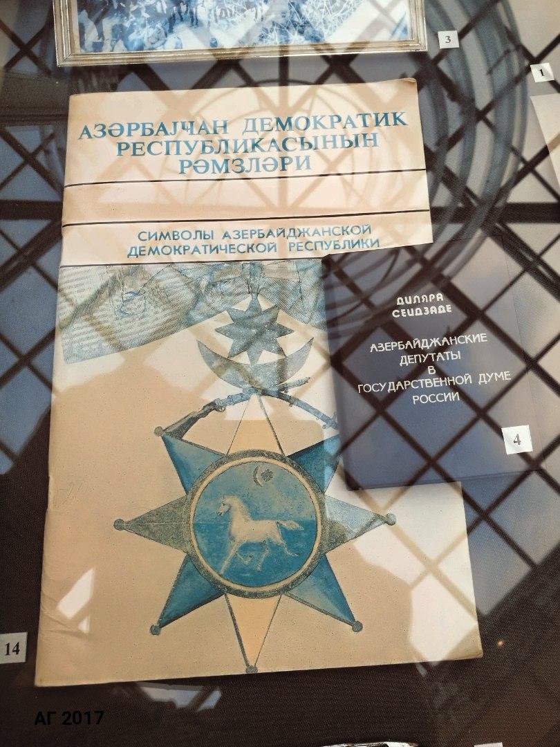 Азербайджанский экспонат выставки Таврического дворца, 23.11.2017