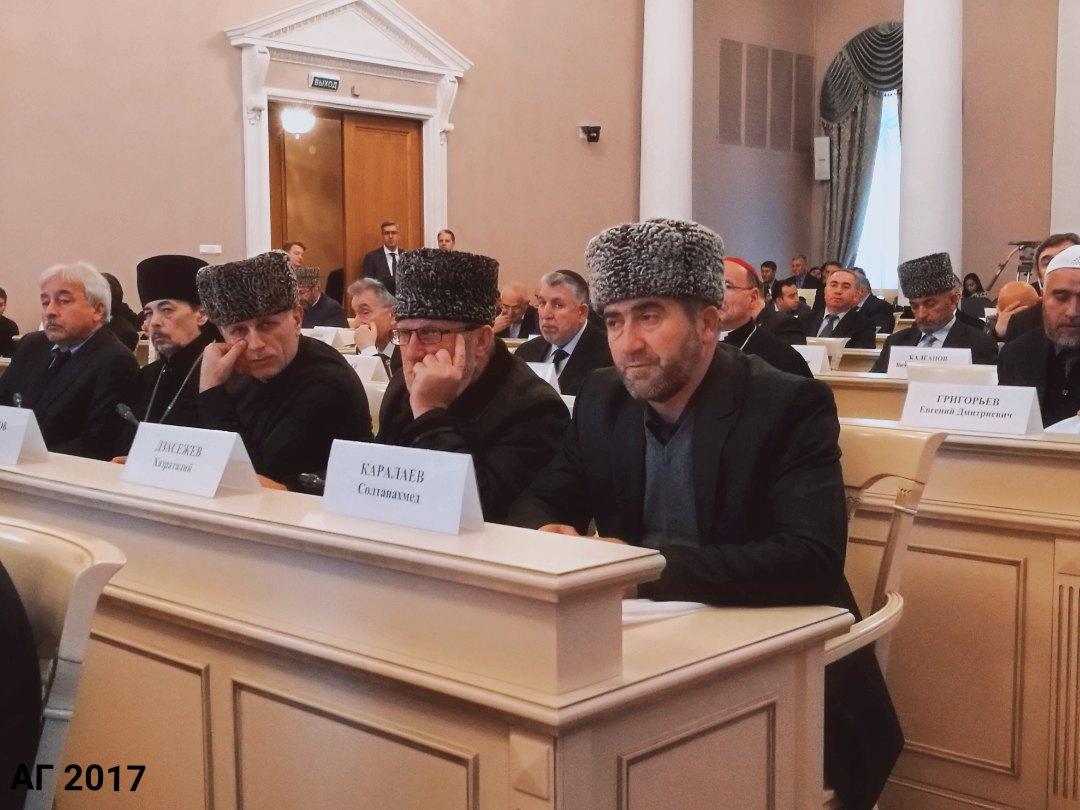 Конференция «Россия-Азербайджан: межконфессиональный диалог и исламская солидарность в интересах мира, безопасности и сотрудничества», Санкт-Петербург, Таврический дворец, 23.11.2017