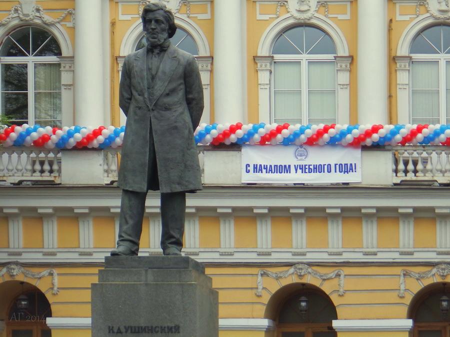 Памятник К.Д.Ушинскому, РГПУ им. А.И. Герцена,  01.09.2014