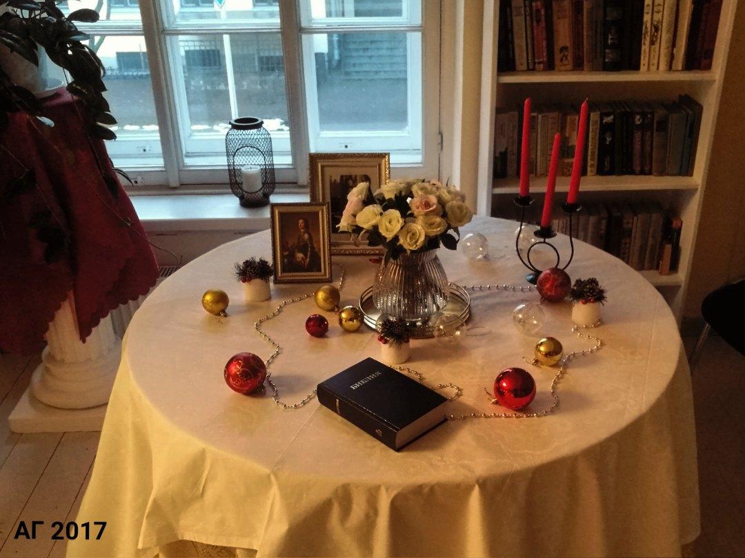 Стол в церкви св.Марии ЕЛЦИ, Экскурсия по храмам Невского проспекта, 16.12.2017