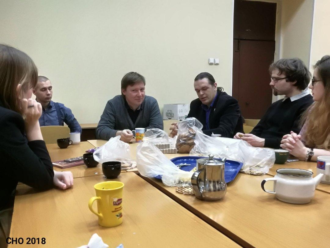 Чаепитие, День религиоведа в РГПУ им. А.И. Герцена, 19.02.2018.