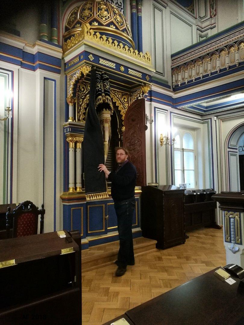 Арон кодеш в Малой синагоге Петербурга, 28.03.2018