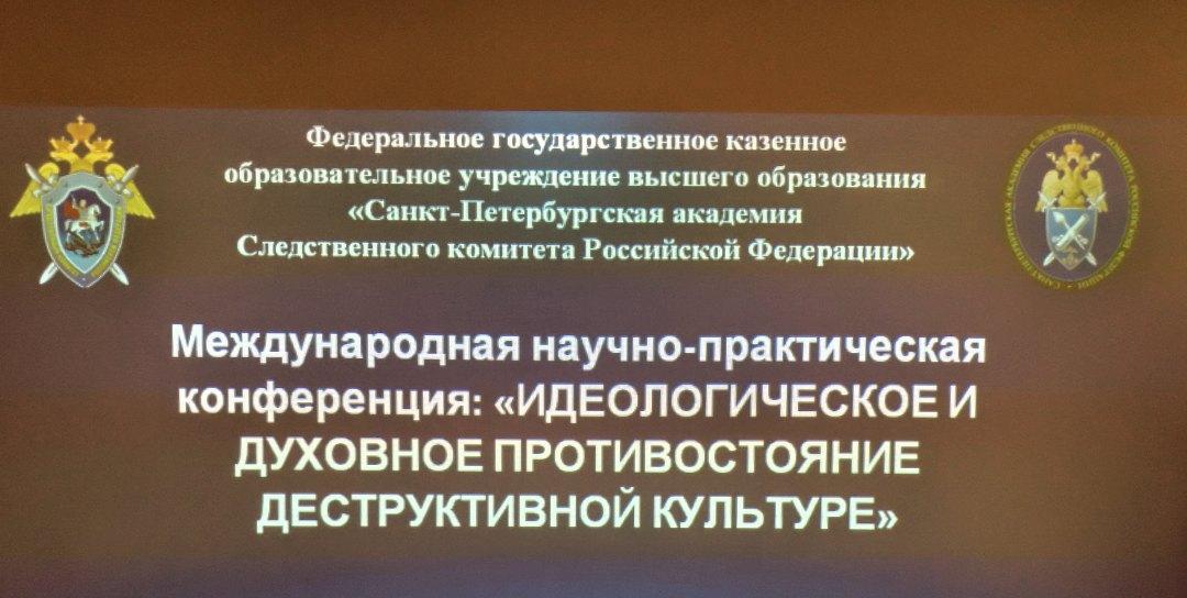 2018_04_13. 1 Академия СКР, Мол.кр.стол