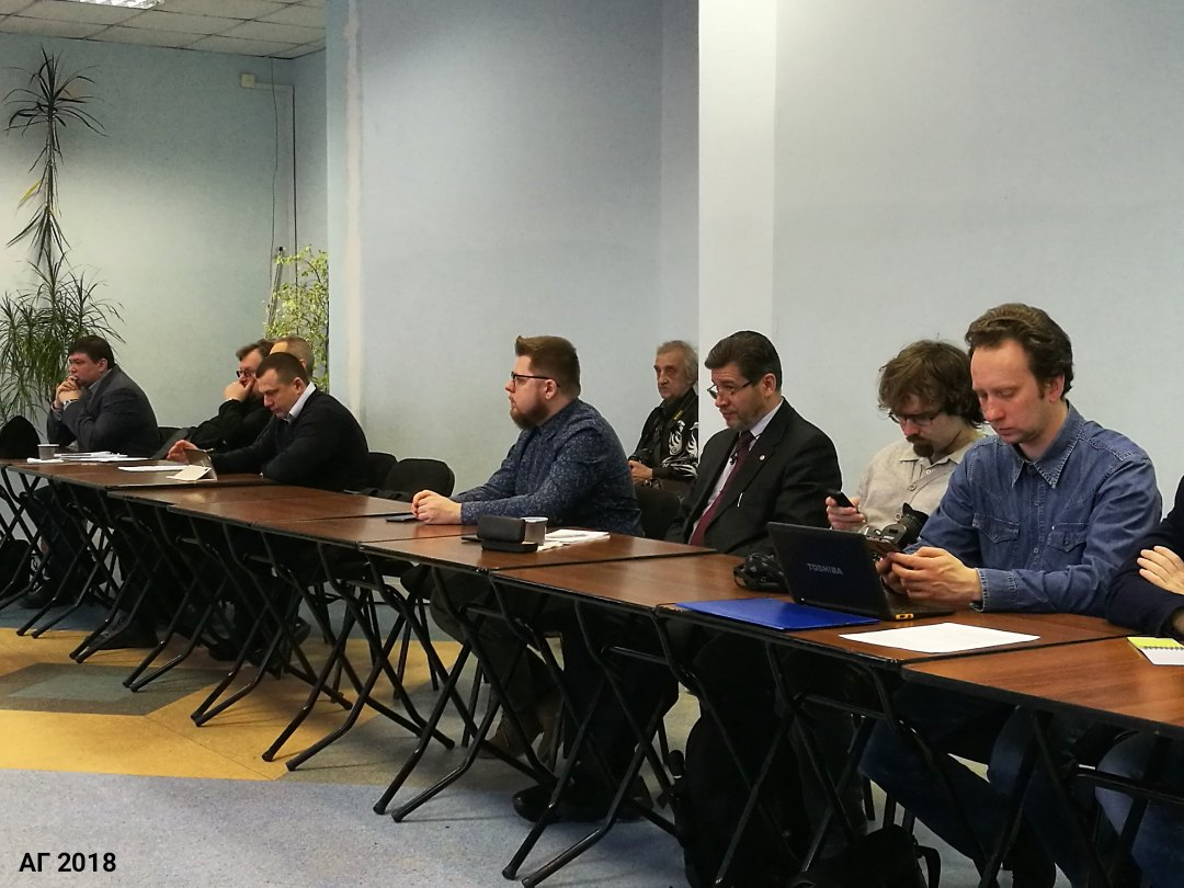 Круглый стол «Научные исследования религиозных традиций», в рамках конференции «Религиозная ситуация на Северо-Западе», Санкт-Петербург, 16.04.2018.