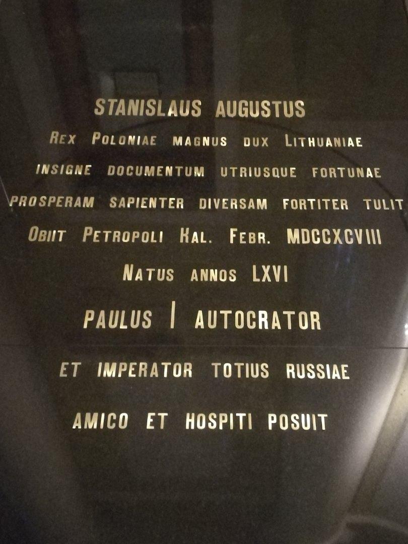 Памятная доска последнему польскому королю Станиславу Августу Понятовскому, базилика св. Екатерины, Санкт-Петербург, 02.05.2018