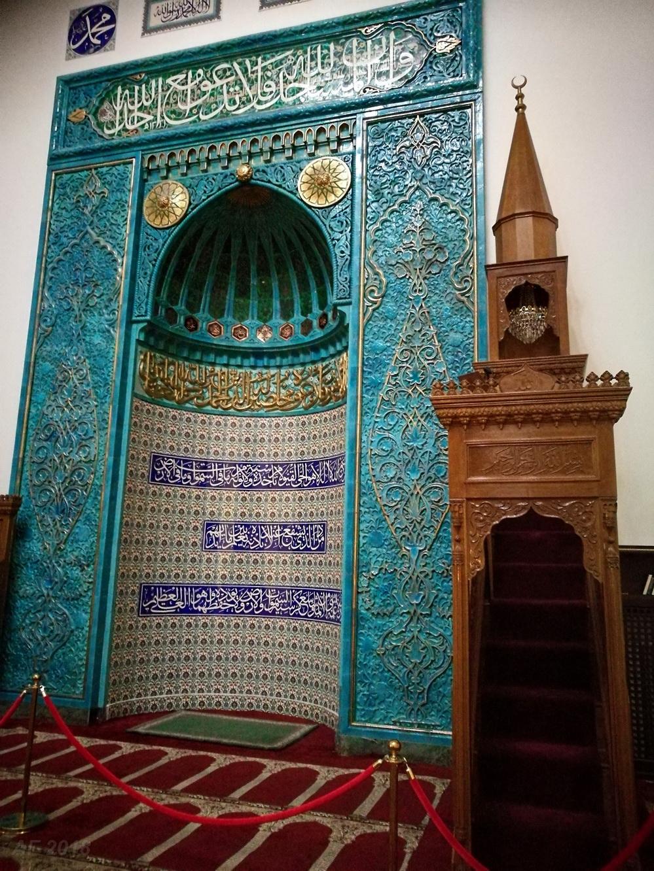 Соборная мечеть Петербурга. Михраб и минбар,02.05.2018.