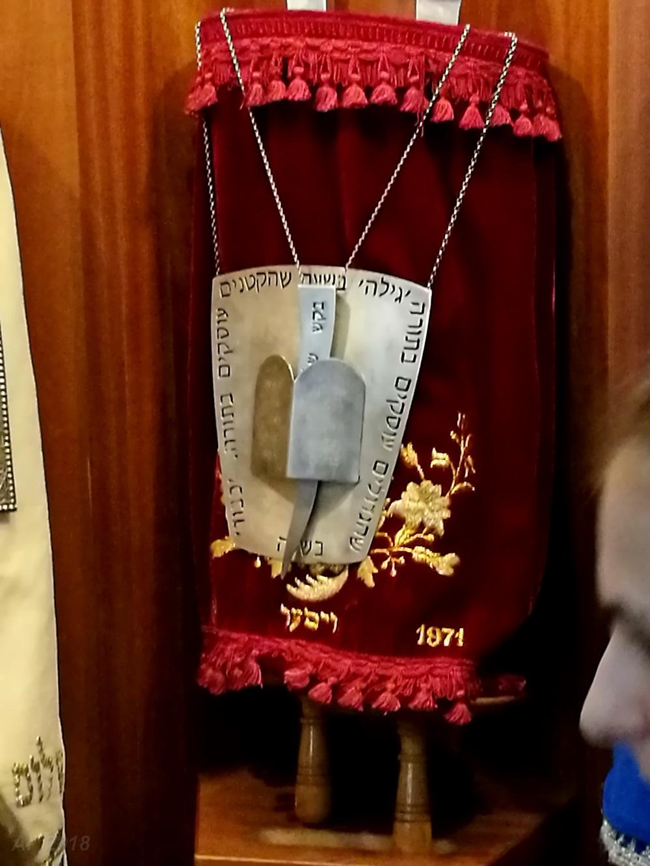 Свиток Торы. Реформистская синагога «Шаарей шалом». «Санкт-Петербург, 02.05.2018.