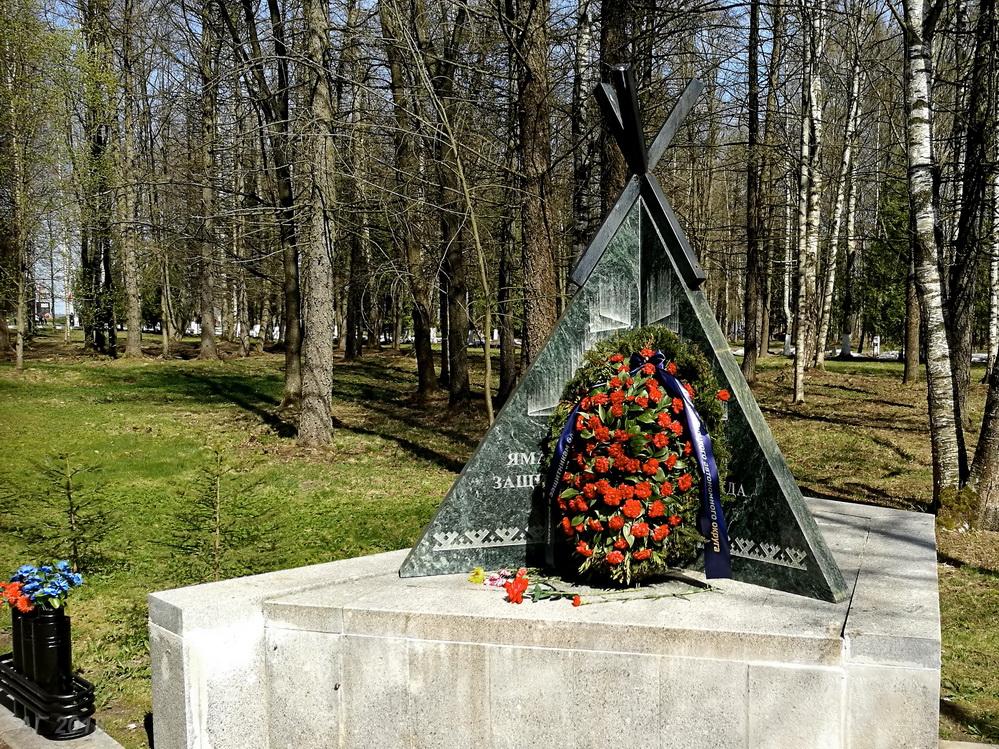 Мемориал от Якутии. Синявинские высоты, 07.05.2018