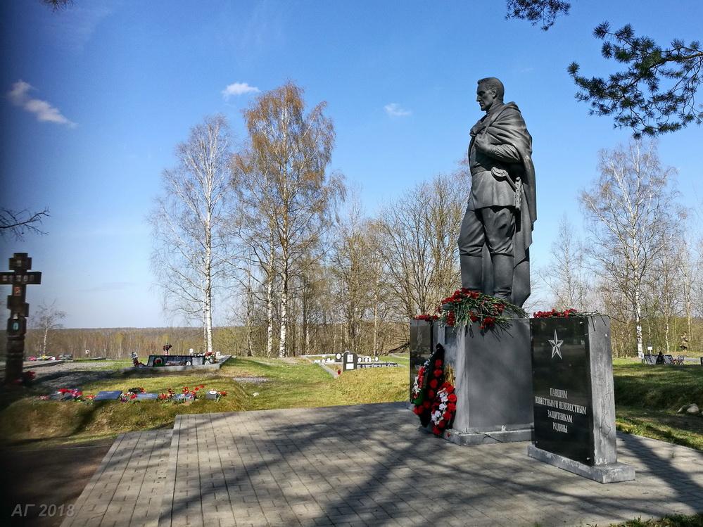 Мемориал Синявинские высоты, 07.05.2018