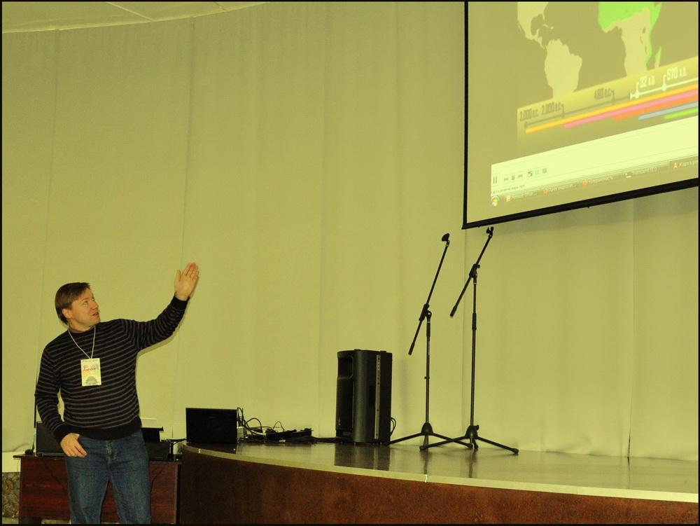 А.Гайдуков, Выездной семинар с лидерами молодежных объединений по толерантности в молодежной среде, 01.12.2012