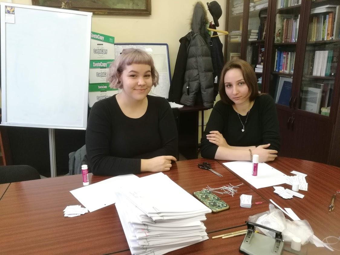 Настя и Алина помогают кафедре к аккредитации, 14.02.2019