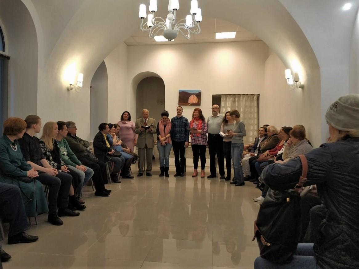 Празднование 200-летия Баба, Община Бахаи, Санкт-Петербург, 08.11.2018