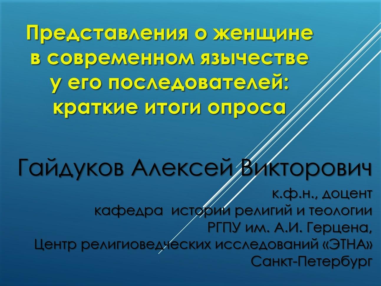 VII Кареевские чтения: история и теория социологии, РГПУ им. А.И. Герцена, 14.12.2018