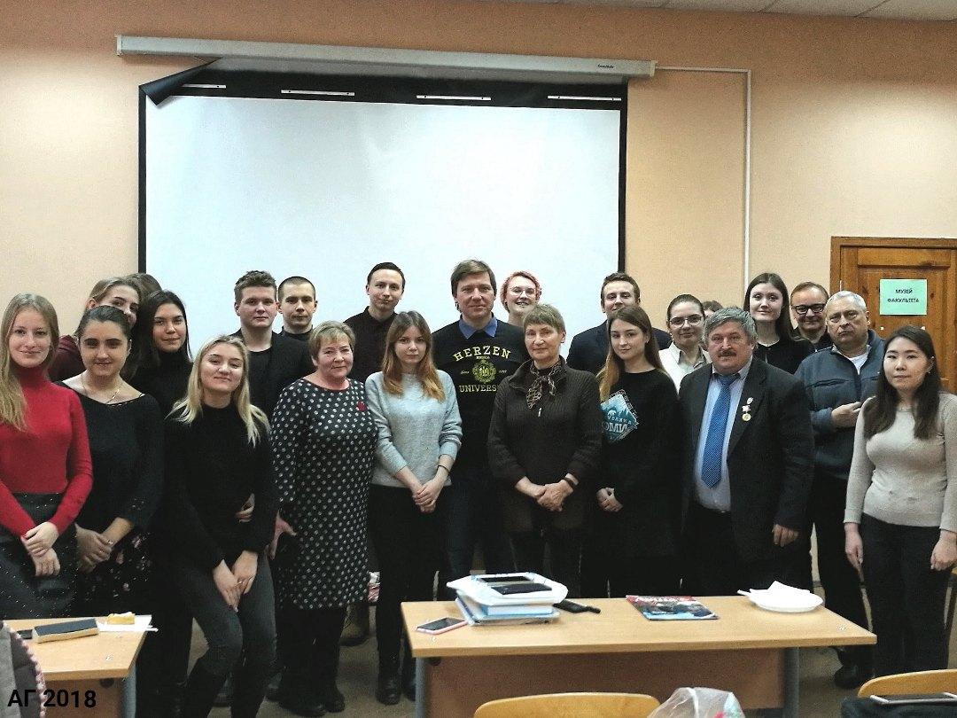 Общая фотография участников Конкурса студенческих НИР, ФИСН РГПУ, 20.12.2018