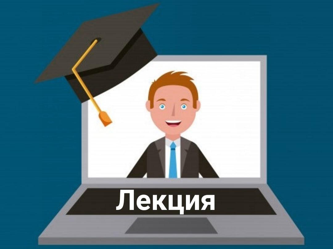 С 27.03.2020 РГПУ перешёл на Дистанционное обучение.