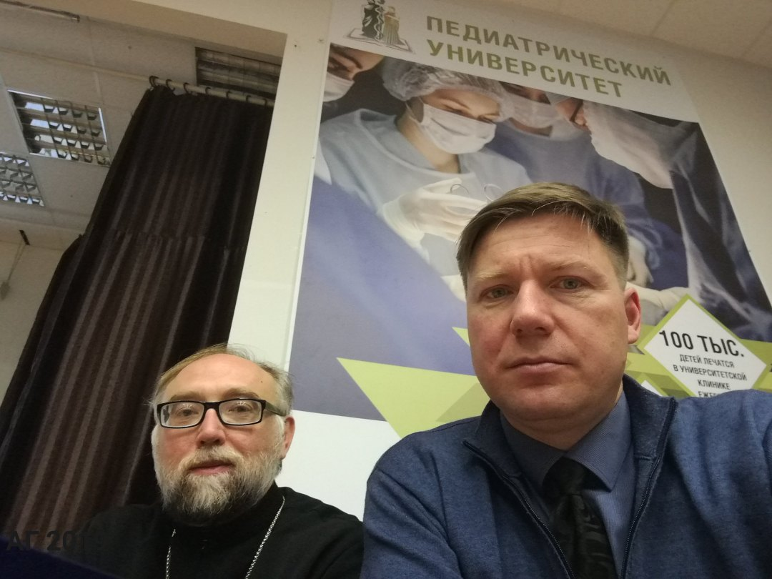 Семинар «Терроризм-угроза обществу», СПбГМУ, 30.10.2019