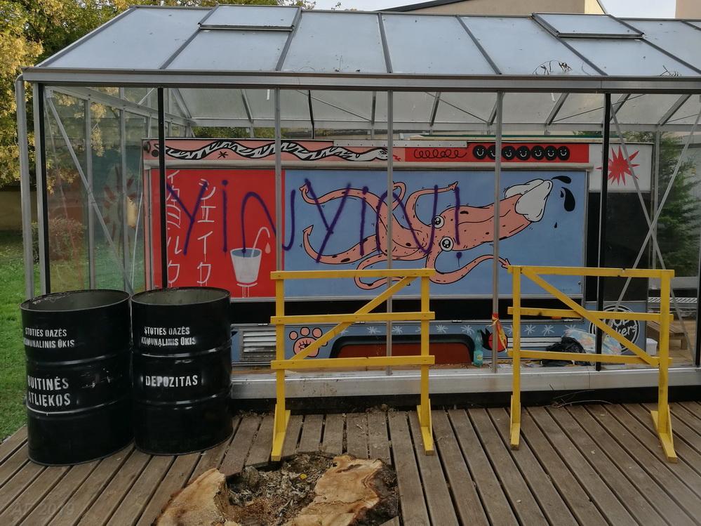 Граффити, Вильнюс, 29.09.2019