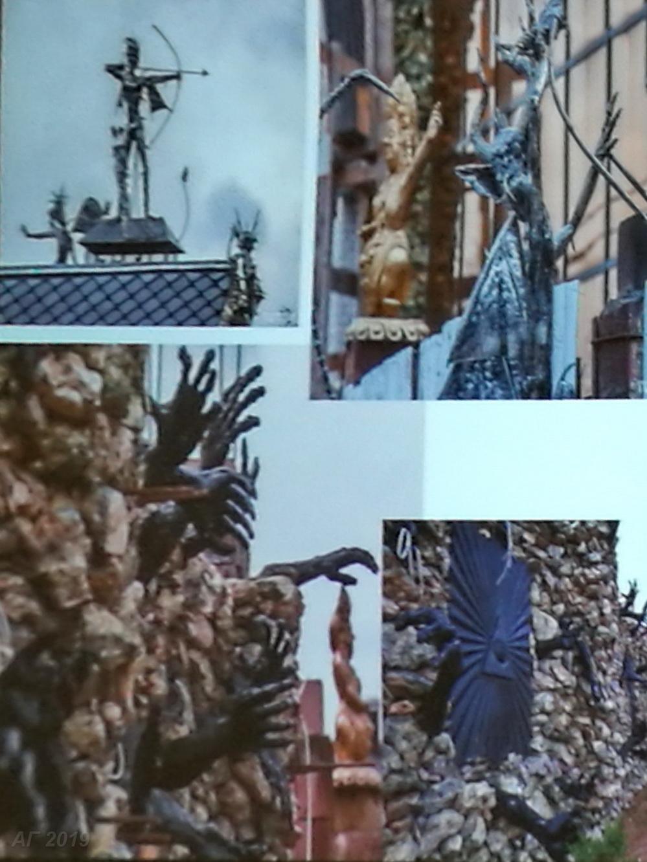 Иллюстрации доклада. Панель «Европейское язычество XXI века: направления, организации, лидеры», VIII Международный конгресс исследователей Беларуси, Литва, Вильнюс, 29.09.2019