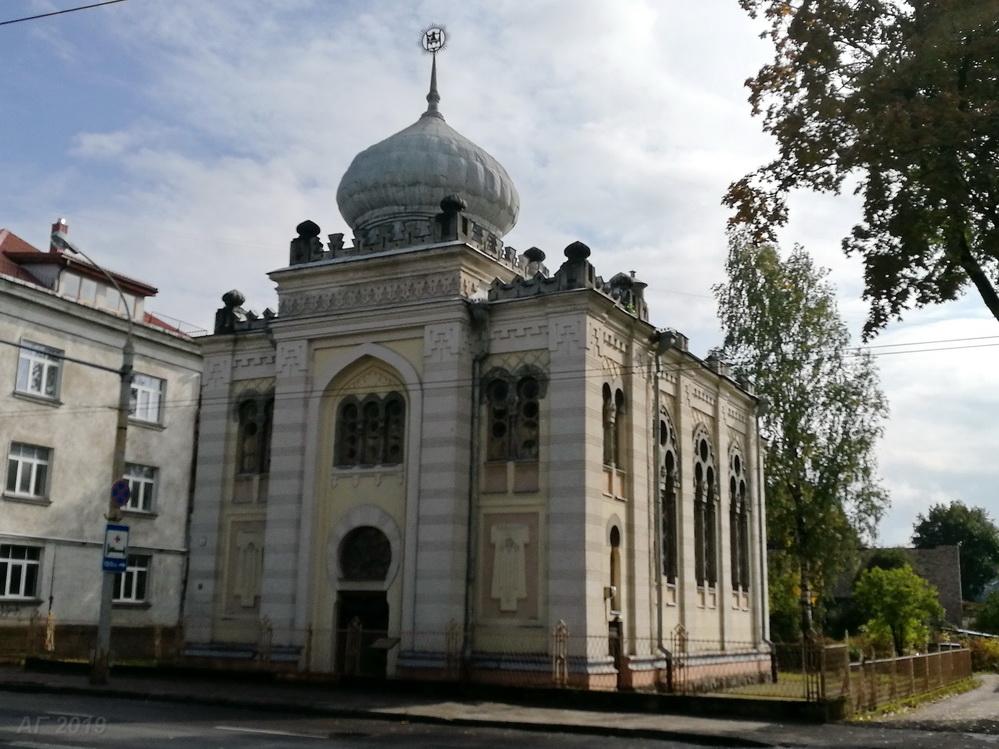 Караимская кенасса Вильнюса, 29.09.2019