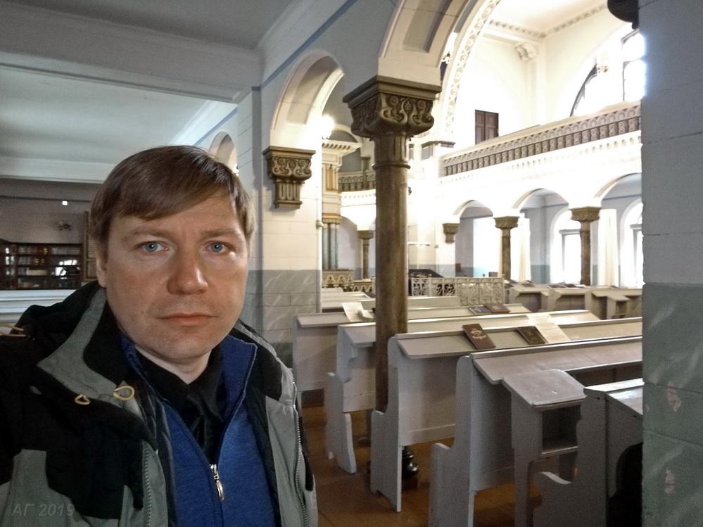 А.В. Гайдуков в Хоральной синагоге Вильнюса, 29.09.2019